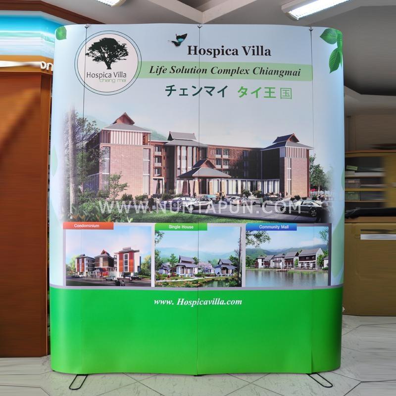 งานพิมพ์อุปกรณ์จัดแสดงของ hospica villa